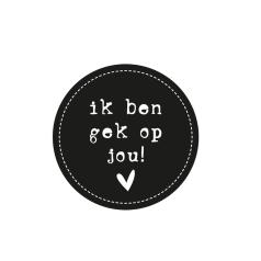 etiket-ik-ben-gek-op-jou-zwart-wit-017119.png
