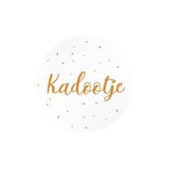 Etiket-rond-35mm-wit-caramel-Kadootje-118118.png