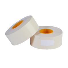 Prijstangetiket afneembaar- Wit (26x12mm)