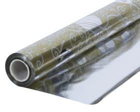 Cadeaufolie kerst zilver/goud